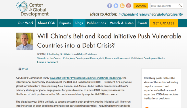 Belt and road initiative это