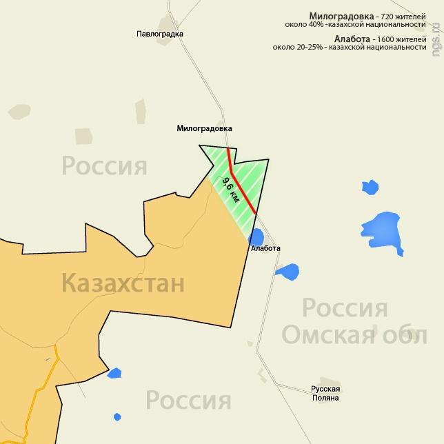 знакомства в омской области русская поляна