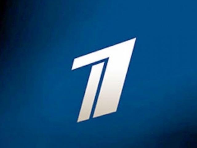 Новини 24 канал україна онлайн - 2