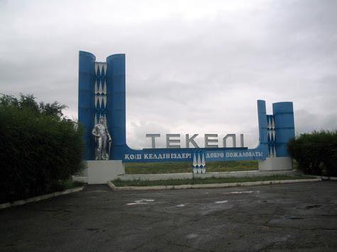 Порно в казахстане в текели