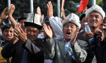 ликвидирует неприятный политичекая культура в кыргызстане комплект термобелья