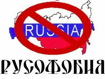 Русофобская истерия. Кому и зачем она сегодня понадобилась в Кыргызстане?