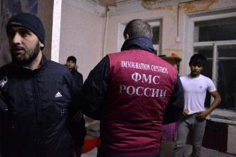 Мигрант: В списках ФМС РФ не значится?