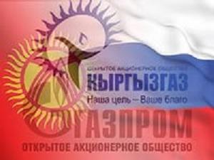 СМИ: Россия простила Узбекистану долг в $3 млрд в обмен на возобновление поставок газа на юг Киргизии