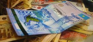 ЕБРР прогнозирует обесценивание казахстанского тенге