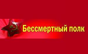 В Кыргызстане стартовала акция Бессмертный полк к Дню Победы