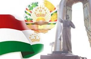 Поздравление с днем независимости таджикистана в картинках
