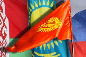 Вступление Киргизии в ЕАЭС - вызов казахстанскому бизнесу