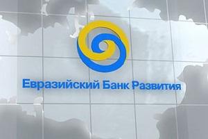 Глава ЕАБР: Властям Кыргызстана следует снизить бюджетные траты