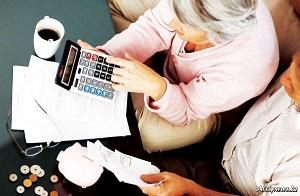 Как посчитать пенсионные баллы