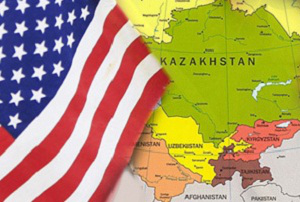 США провели форум с бывшими центральноазиатскими республиками СССР