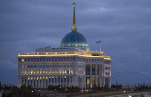 Казахстан: государство займется НПО