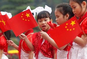 Удвоение Китая: чем обернется отмена правила «одна семья — один ребенок»