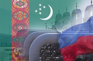 Картинки по запросу Туркменистан-Россия газ