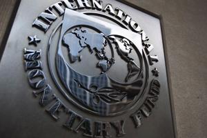 Эксперты МВФ прогнозируют в 2016 году самый низкий за последние 20 лет экономический рост в Центральной Азии