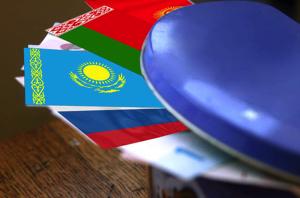 Россия и Казахстан: движение к цели в условиях «не попутного ветра»