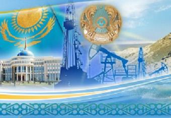 Экономике Казахстана вынесен приговор. Полная версия доклада Standard & Poor's