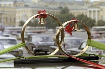 Сначала диплом: ЗАГСы Ташкента не будут женить без образования