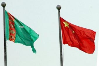 Туркменистан и Китай обсуждают перспективы делового партнерства