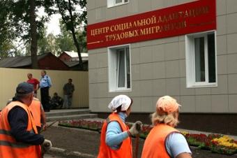 Путин поручил создать в России орган власти, отвечающий за адаптацию мигрантов