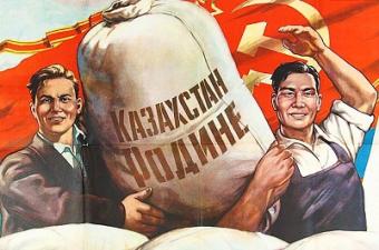 Китай и Россия в борьбе за казахстанские земли: Казахстан за неделю