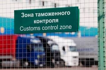 Казахстан предложил Узбекистану вместе заполнять рынки Китая и России