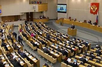 Депутатские запросы по Югре направлены в ЦБ и Финмониторинг