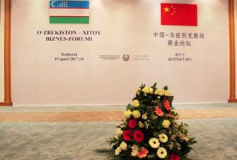 Китайский бизнес расширит свое присутствие в Узбекистане