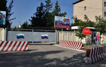 Испанские инспекторы проверяют объекты военной базы России в Таджикистане