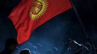 Возможный образ будущего: Кыргызстан после выборов