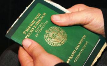 """Узбекистан отменит """"выездные визы"""" в 2019 году. Что это значит и почему это важно"""