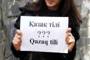 Ташкент секс по узбекский язык