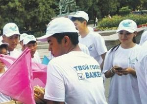 В Киргизии опасаются политического взрыва
