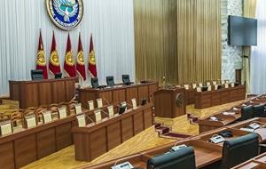 К 2040 году Кыргызстан должен стать парламентской страной