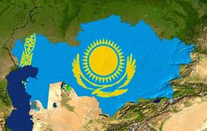 Швейцарский банк присвоил Казахстану статус бедной страны