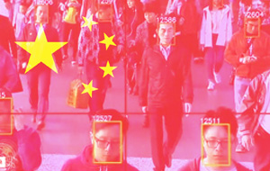 Китай сделал ставку на искусственный интеллект