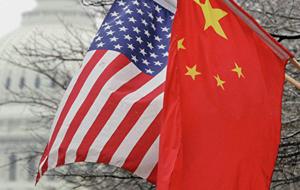 Экс-советник Трампа: Китай способен победить США