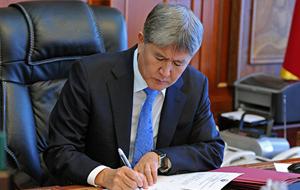 Глава Киргизии подвел итоги своего президентского срока