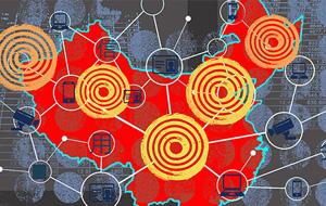 Китай - цифровой гигант