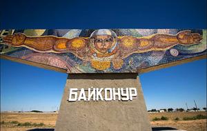 Казахстан продолжит забирать земли «Байконура» под этноаул и аттракционы