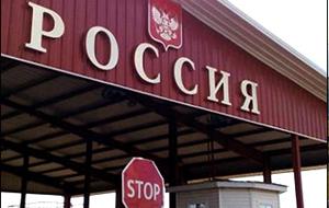 Миграционный стоп-лист. Для кого Россия закрыла границы
