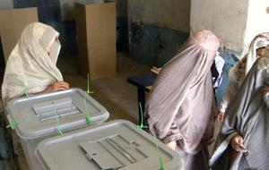 В Афганистане из-за отсутствия денег и безопасности перенесли парламентские выборы