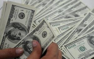 За 5 месяцев денежные переводы из России в Кыргызстан составили $954,4 млн
