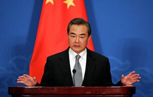 Глава МИД КНР Ван И: В Центральной Азии между Китаем и Россией нет соперничества