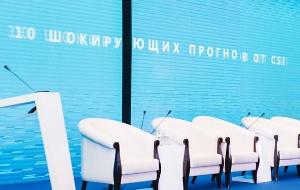 Единая валюта ЕЭАС и санкции США против Казахстана: в Астане представили шокирующие прогнозы развития событий
