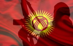 С чем связаны опасения в Кыргызстане по поводу сильного влияния экстремистов