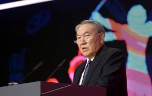 Соединение миров - наша историческая миссия Назарбаев настаивает на создании в Азии аналога ОБСЕ