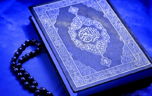 Казахстан: Почему русскоязычные мусульмане чаще становятся радикалами?