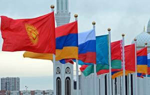 Евразийская интеграция: 10 событий 2018 года :: Новости ...