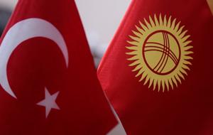 В 2018 году внешнеторговый оборот Кыргызстана с Турцией вырос на $6,7 млн